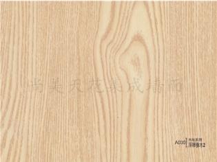 A030木纹系列-湖南全屋整装
