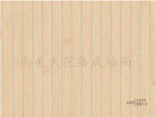 A033木纹系列