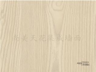 A023木纹系列