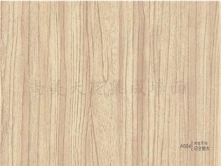 A024木纹系列