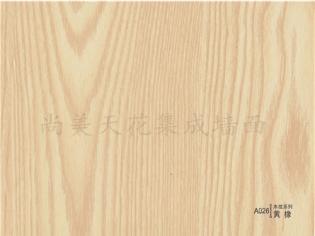 A026木纹系列