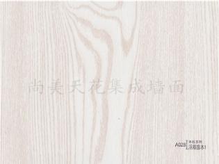 A028木纹系列