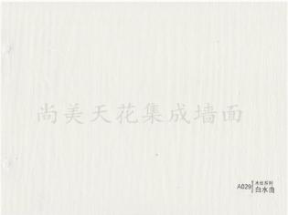 A029木纹系列