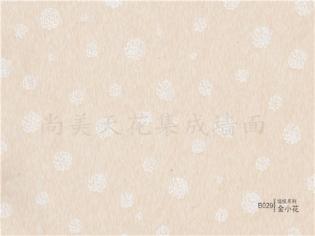 B029墙纸系列-竹木纤维集成墙面