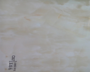 湖南玉琮石